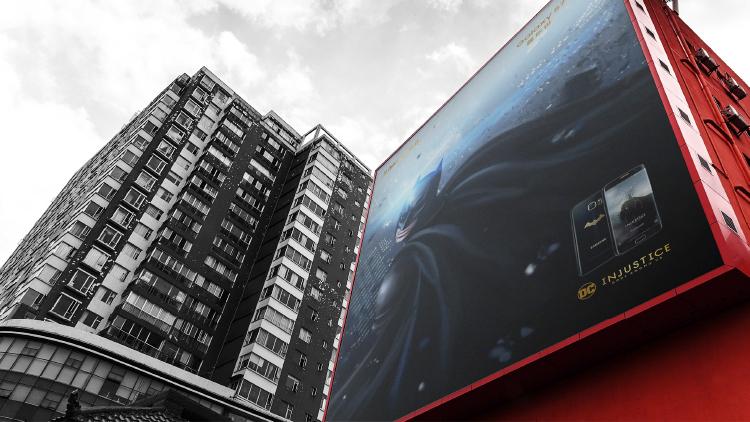 商业海报英超狼队球衣万博体育