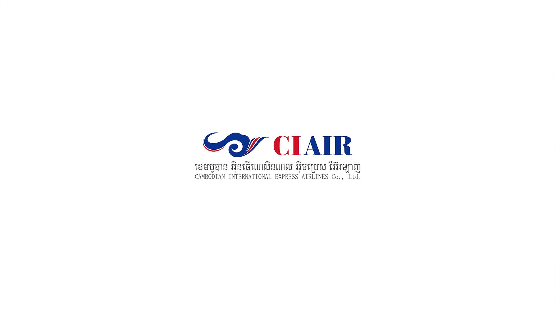 柬埔寨国际航空logo标志英超狼队球衣万博体育