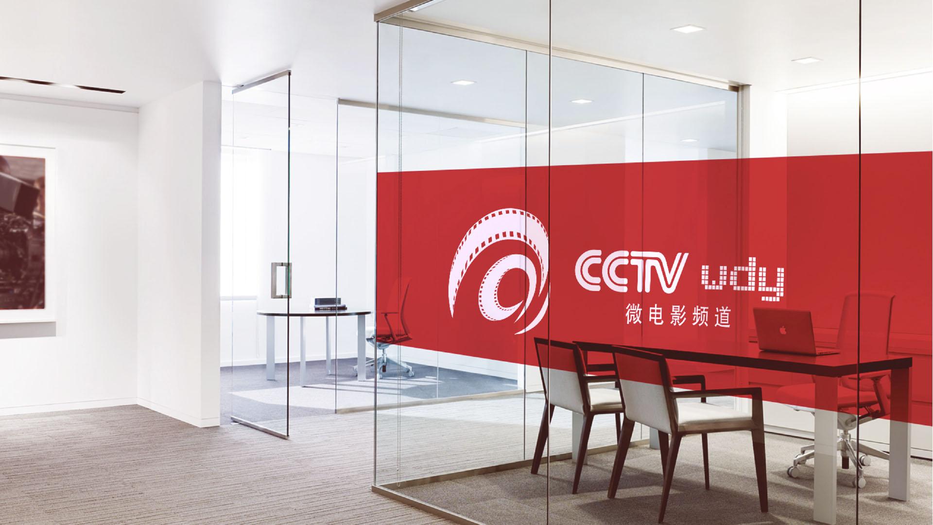 微电影频道logo应用场景