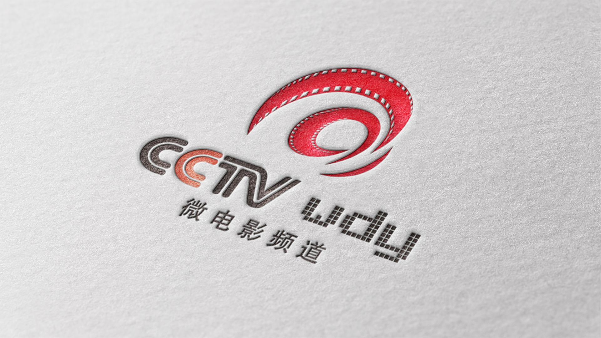 微电影频道logo英超狼队球衣万博体育