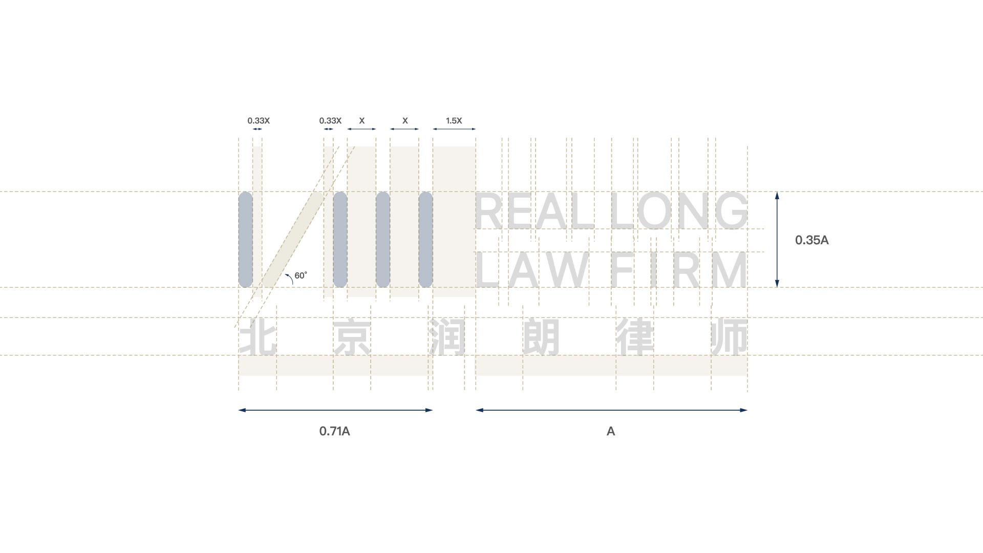 北京润朗律师事务所logo英超狼队球衣万博体育