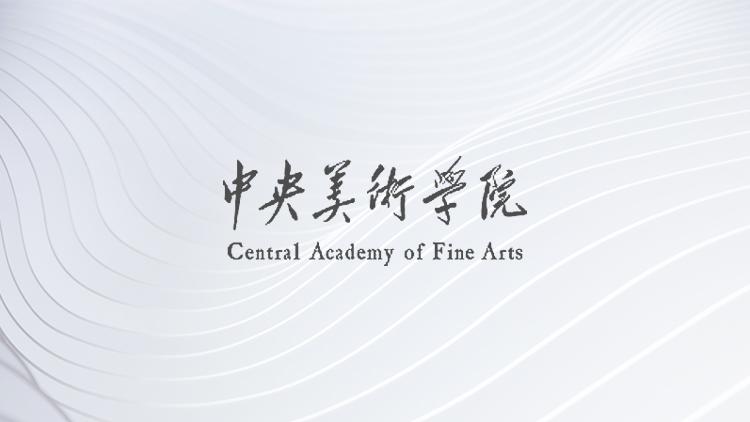 中央美术学院视频广告制作